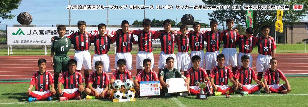 2016_c-jakeizai